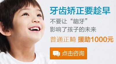 儿童牙齿矫正需要拍x光片吗牙胚发育状况以及牙合,颅面软硬组织的构造